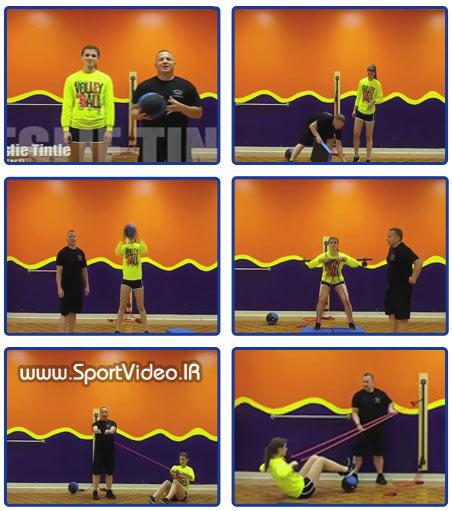 تمرینات دریل والیبال