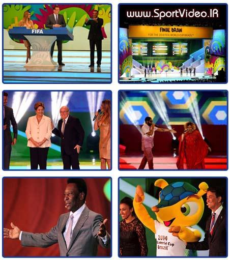 فیلم قرعه کشی جام جهانی 2014