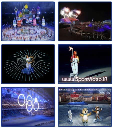 المپیک سوچی روسیه