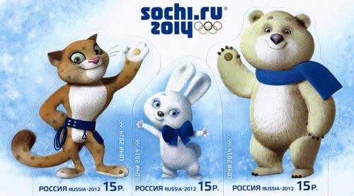 مراسم افتتاحیه المپیک 2014 سوچی