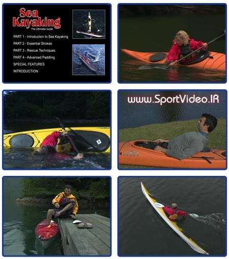 آموزش قاقرانی قایق کایاک
