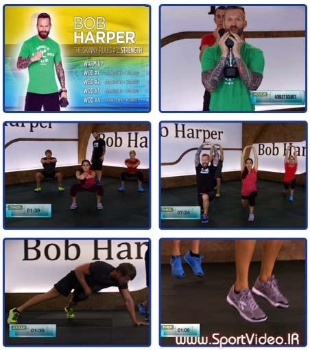 لاغر شوید - The Skinny باب هاپر