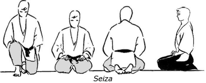 سی زا Seiza
